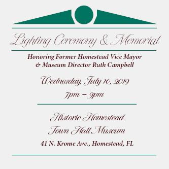 Town Hall Lighting and Memorial New Date